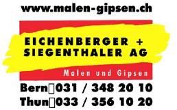 logo_eichenberger